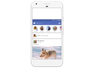 fb stories στο fb app